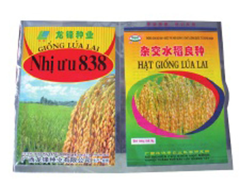 杂交水稻良种