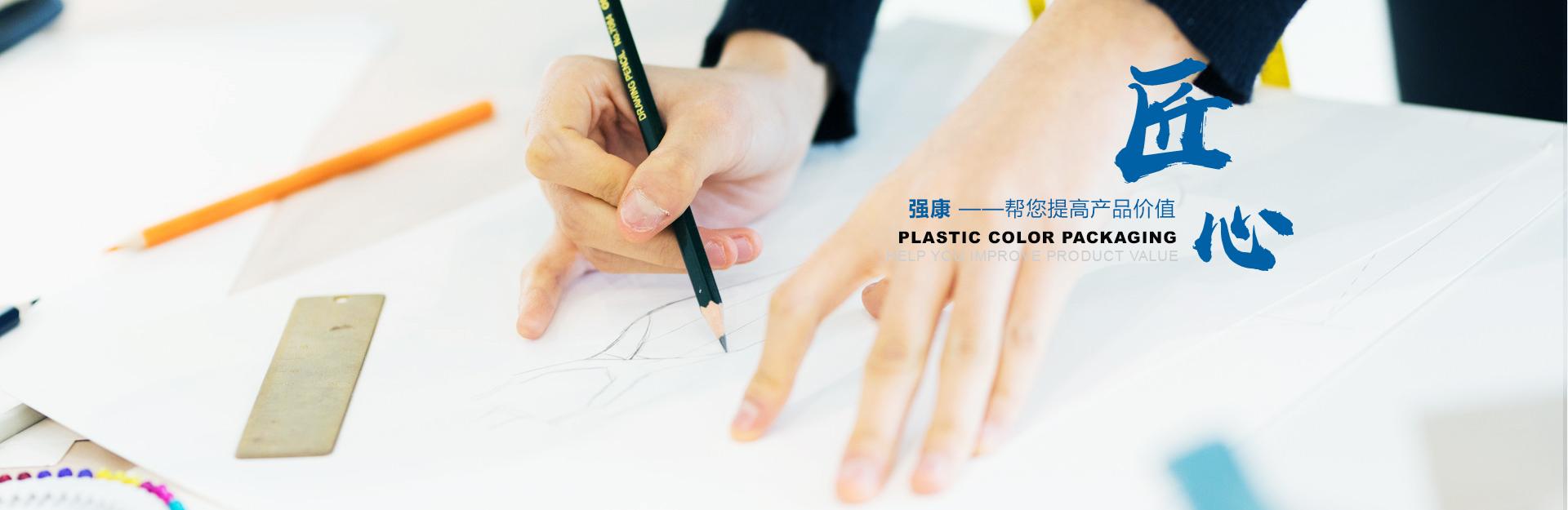 广西万博手机登录网页版彩印